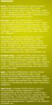 Есенциални аминокиселини EAA ZERO BioTech USA 350 грама-Copy