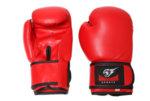 Боксови Ръкавици Червени Armageddon Sports