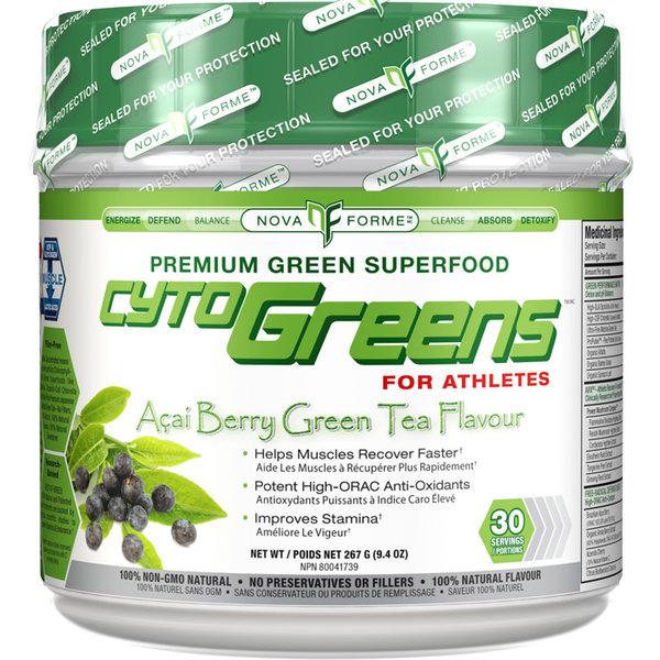 Cyto Greens AllMax Nutrition 30 дози