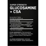 Glucosamine + CSA Optimum Nutrition 120 таблетки