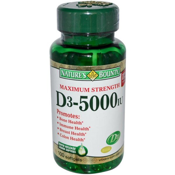 Vitamin D3 5000 Natures Bounty 100 гелкапсули