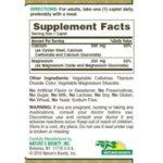 Calcium + Magnesium Natures Bounty 100 таблетки