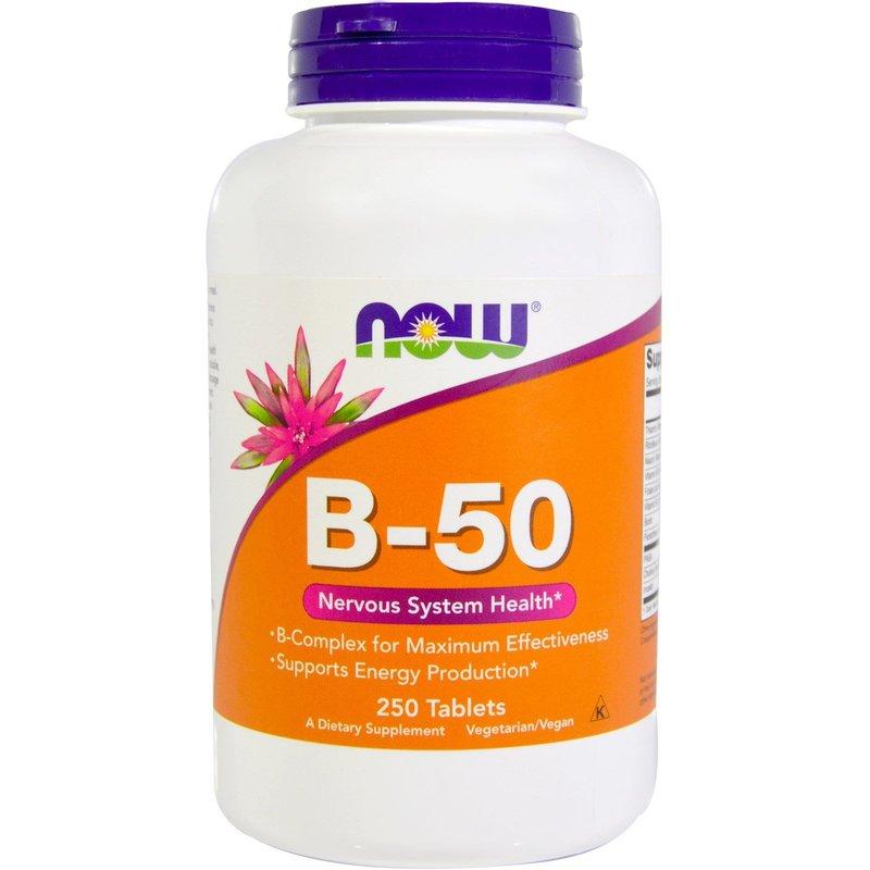 Витамин B-50 NOW Foods 250 таблетки