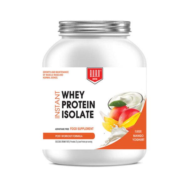 Суроватъчъчен протеин изолат BURN 2270 грама