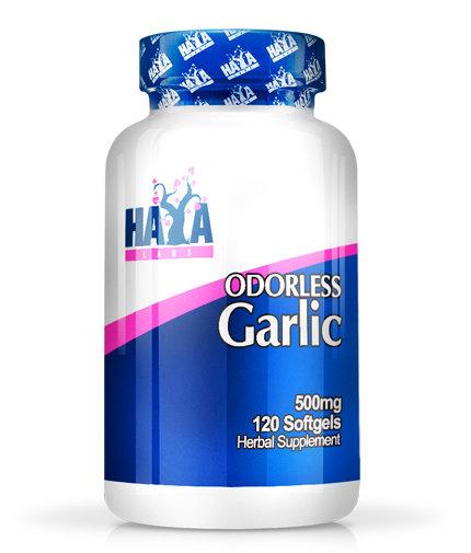 Чесън без мирис Odorless Garlic HAYA 120 дражета