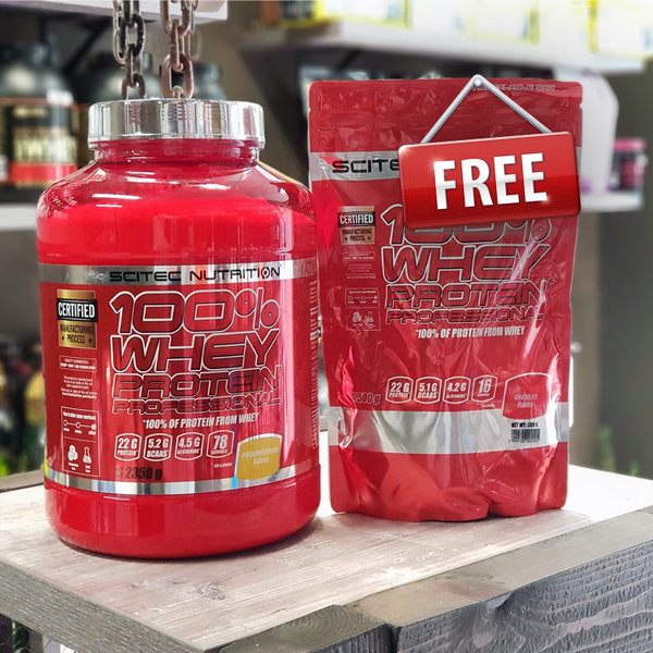 1+1 FREE Стак Whey Protein Professional 2350g + 500 грама ПОДАРЪК