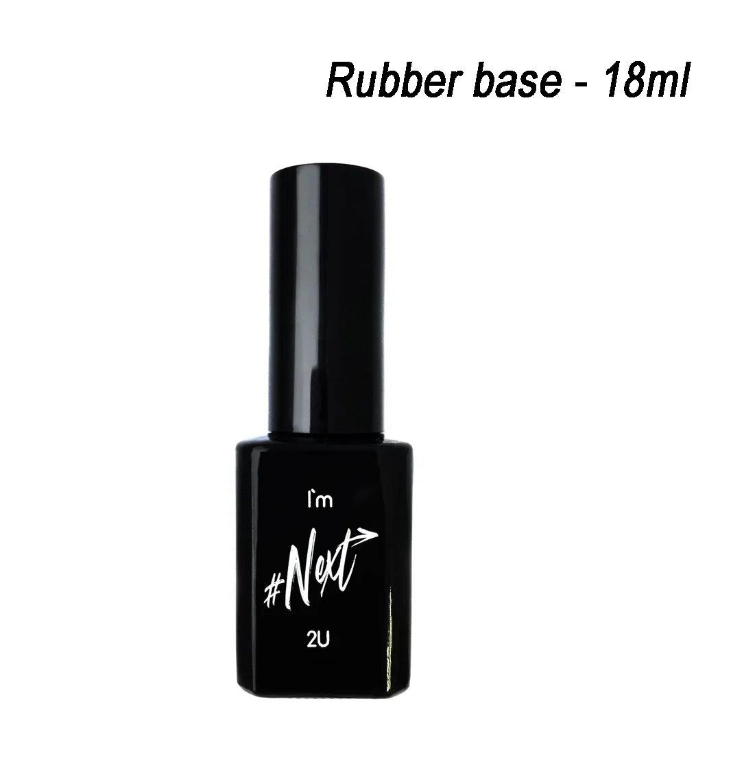 Rubber base - каучукова база - 18 мл.