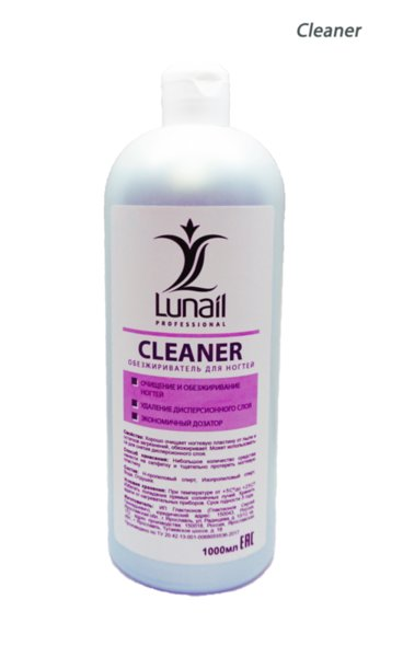 Cleaner Lunail - 1000ml.