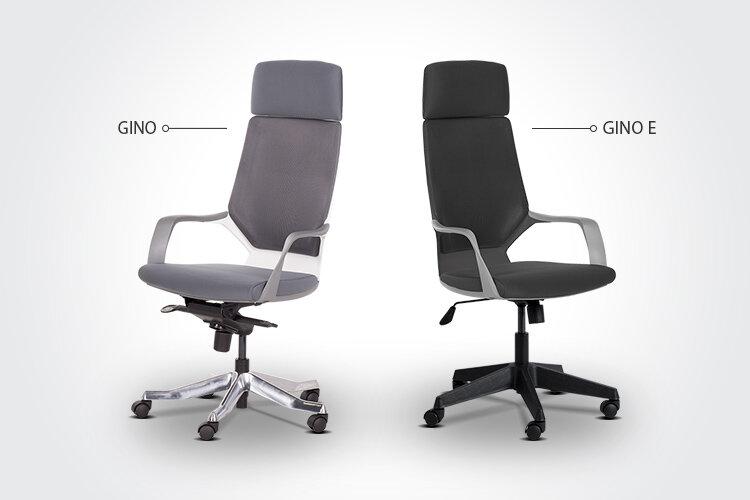 Каква е разликата между президентския офис стол GINO и  президентския офис стол GINO E?