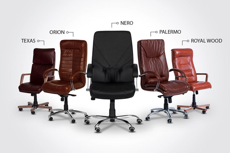 Президентският офис стол NERO заедно с президентските офис столове ROYAL WOOD, TEXAS, ORION и PALERMO