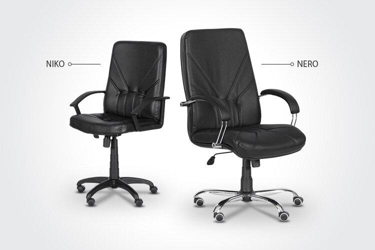 Комбинирайте президентския офис стол NIKO с президентския офис стол NERO
