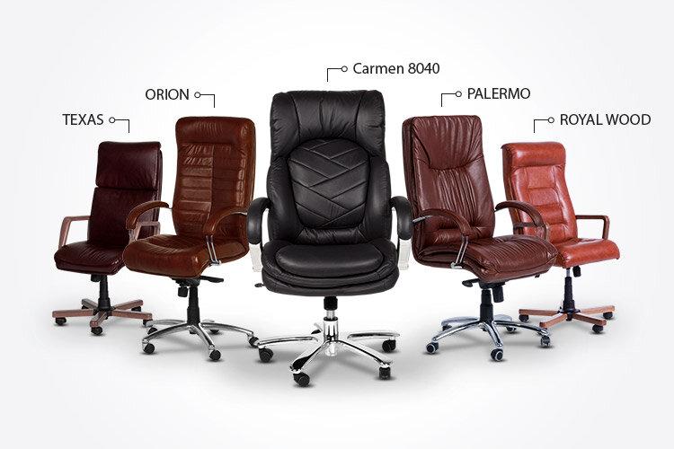 Президентският офис стол PALERMO заедно с президентските офис столове ROYAL WOOD, TEXAS, ORION и Carmen 8040