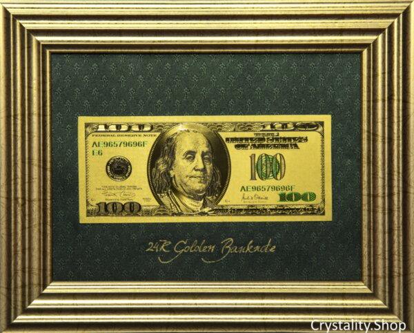 Златна банкнота 100 USD (Долара) на зелен фон в дървена рамка под стъклено покритие - Реплика