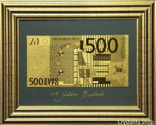 Златна банкнота 500 Евро на сив фон в дървена рамка под стъклено покритие - Реплика