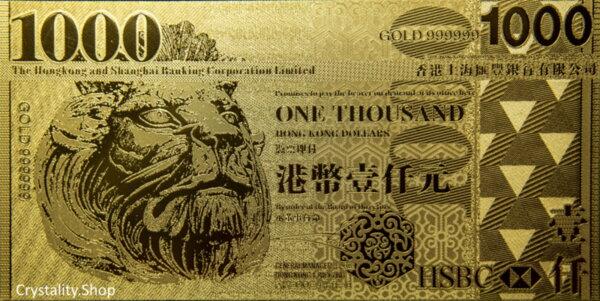 Златна банкнота 1000 Хонг Конгски Долара в прозрачна стойка - Реплика