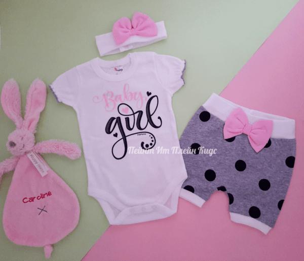 Комплект от 3 части Baby Girl