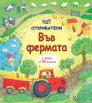 ОТКРИВАТЕЛИ - ФЕРМАТА