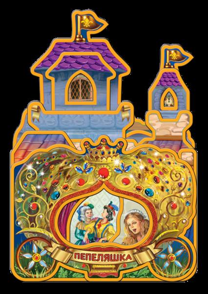 Дворецът на Пепеляшка