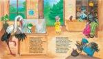 ВЪВ ВЪЛШЕБНАТА ГОРА: ГОРСКАТА ПОЛИЦИЯ + ЕЗЕРО В ГОРАТА