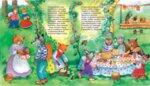 ВЪВ ВЪЛШЕБНАТА ГОРА: РОЖДЕН ДЕН В ГОРАТА + ГОРСКИЯТ ВЕСТНИК