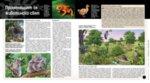 Застрашените животни 3D илюстрации + 3D очила