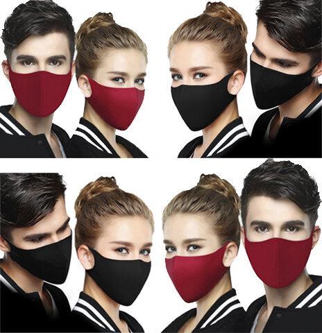 Микс 20 + 3 подарък неопренови еднопластови маски за лице за многократна употреба