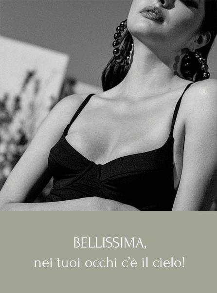20-те тайни за елегантността на италианката