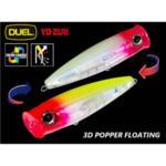 Воблер Yo-Zuri R1167 3D POPPER 90F