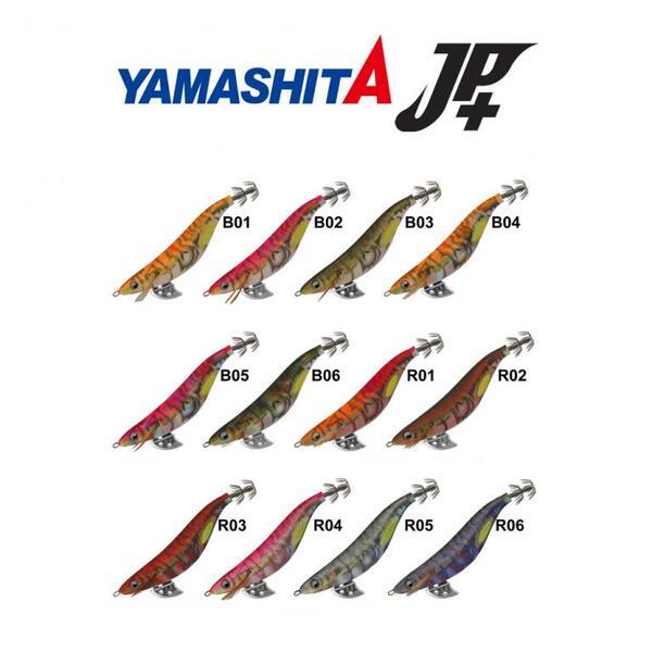 Калмариера YamariaEGI OH JP Plus 3.5