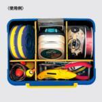 Кутия Meiho WATER GUARD - 36