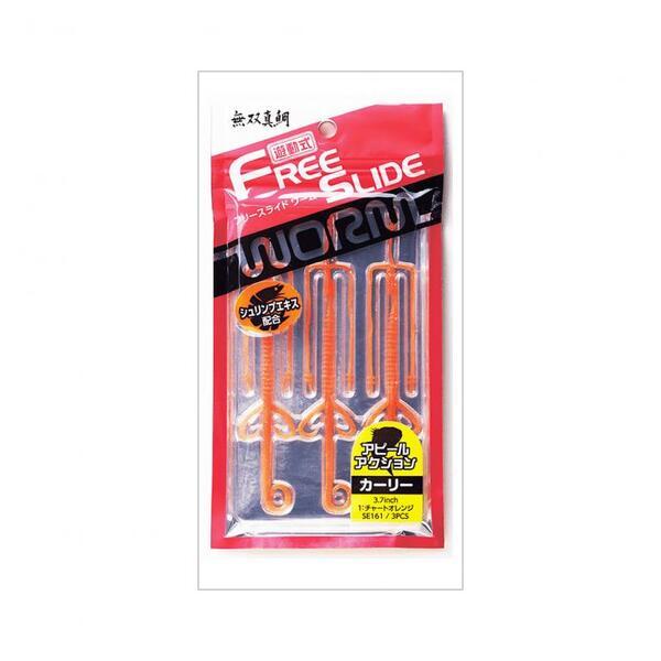 Скърт Hayabusa Free Slide Worm Curly SE161