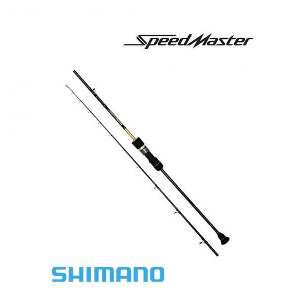Джигинг въдица Shimano SPEEDMASTER SLOW JIG