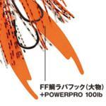 Джиг Shimano Engetsu RED SPOTTER
