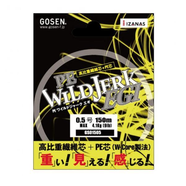 Плетено влакно Gosen PE Wild Jerk Egi
