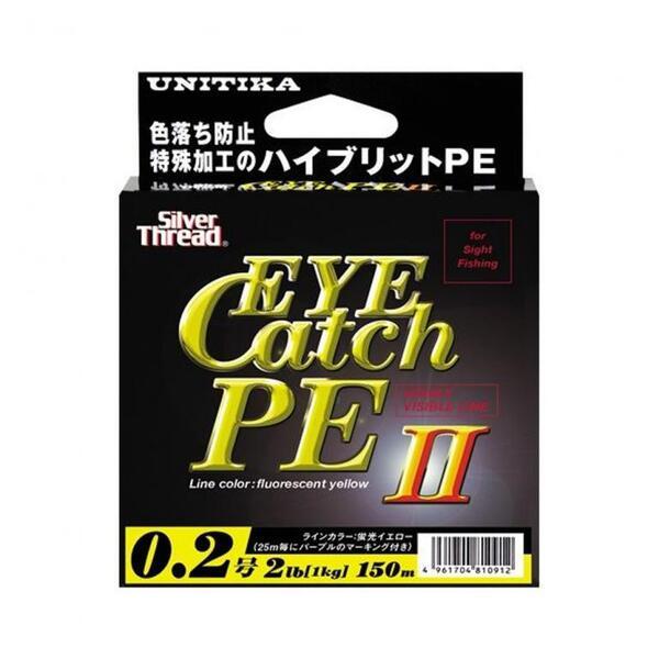 Плетено влакно Unitika Silver Thread Eye Catch II -150м