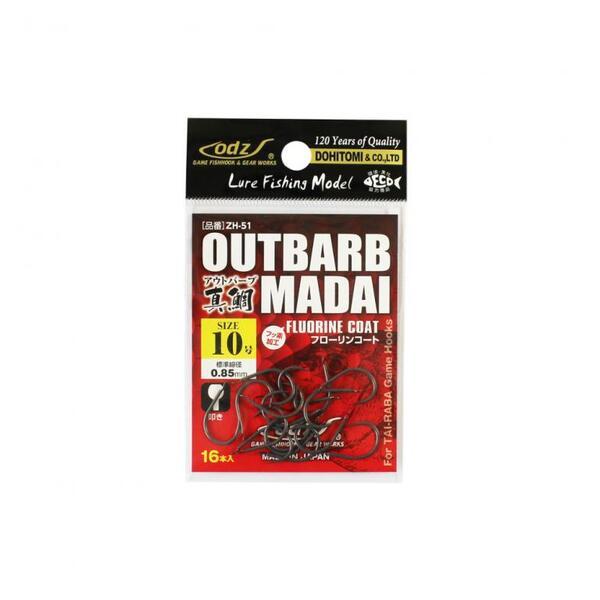 Куки ODZ ZH-51 TAI RUBBER OUTBARB MADAI - FC