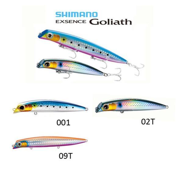 Воблер Shimano Exsence Goliath F - 9.5см
