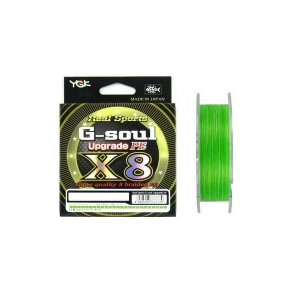 Плетено влакно YGK G-SOUL X8 UPGRADE PE - 150м