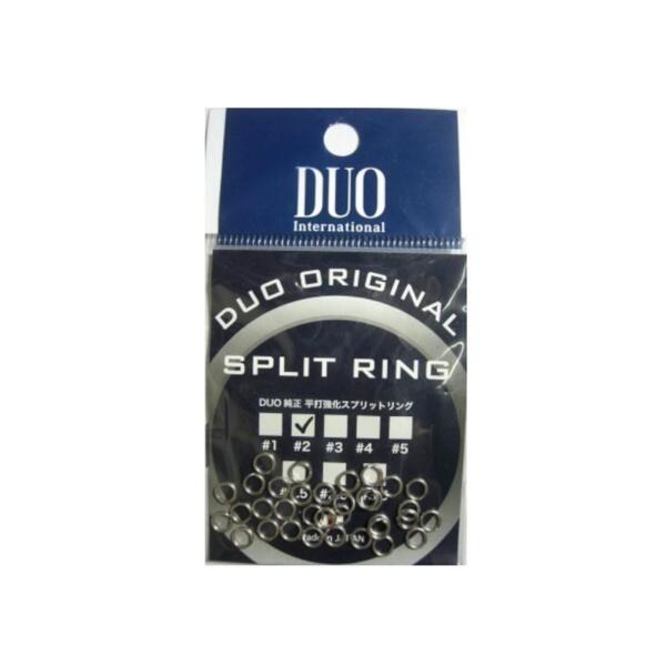 Халки DUO ORIGINAL SPLIT RINGS