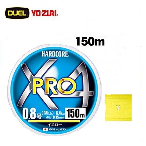 Плетено влакно Duel Hardcore X4 Pro 150м Yellow