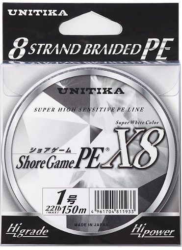 Unitika Shoregame X8 - японско плетено влакно от най-висок клас