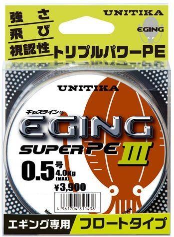 Плетено влакно Unitika Eging Super PE III 150 m