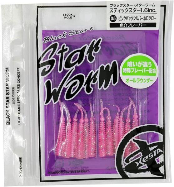 "Силиконова примамка XESTA Star Worm STICK STAR 1.6"""