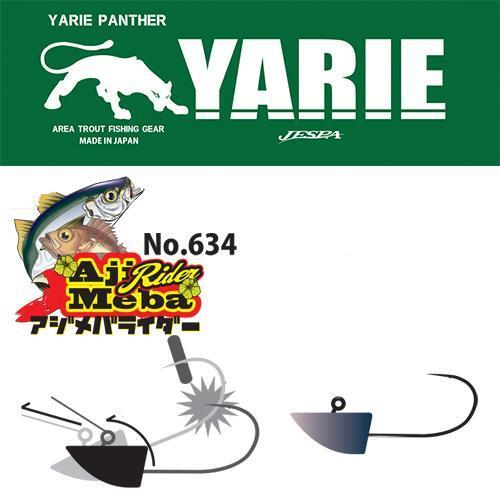 Джиг Глави Yarie 634 Aji Meba Rider JH