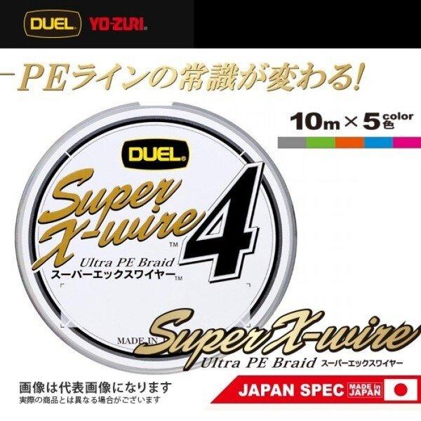 Плетено Влакно Super X-Wire 4 200м Multicolor DUEL