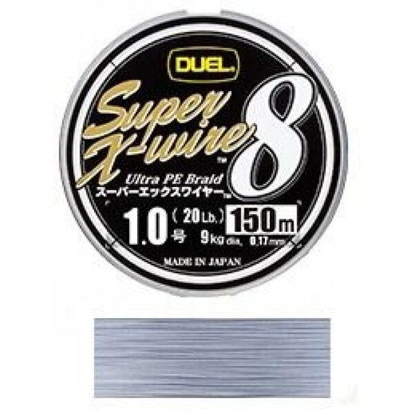 Плетено Влакно Super X-Wire 8 150м Silver DUEL