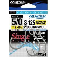 Единични куки OWNER S-125 Plugging Single
