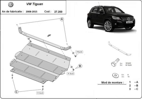 Метална кора под двигател и скоростна кутия VOLKSWAGEN TIGUAN от 2007 до 2011