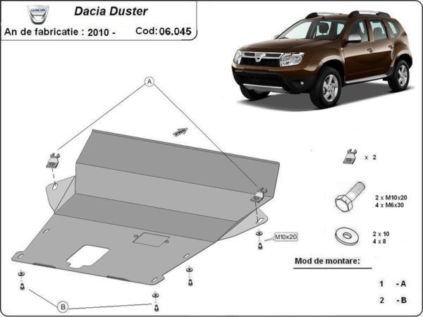 Метална кора под двигател, скоростна кутия и радиатор - алуминиева 6mm DACIA DUSTER от 2010 до 2013