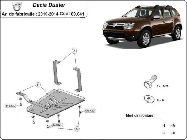 Метална кора под диференциал DACIA DUSTER от 2010 до 2013
